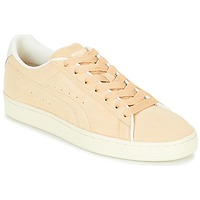 Skor Sneakers Puma SUEDE RAISED FS.NA V-WHIS Beige
