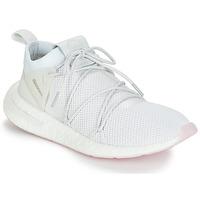 Skor Dam Sneakers adidas Originals ARKYN KNIT W Vit