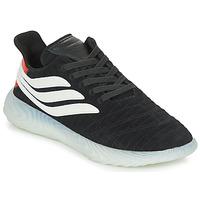 Skor Herr Sneakers adidas Originals SOBAKOV Svart
