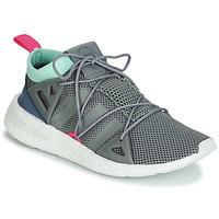 Skor Dam Sneakers adidas Originals ARKYN W Vit / Blå
