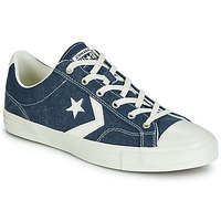 Skor Dam Sneakers Converse STAR PLAYER SUN BACKED OX Marin