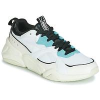 Skor Dam Sneakers Puma NOVA 2 Vit