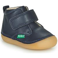 Skor Pojkar Boots Kickers SABIO Marin