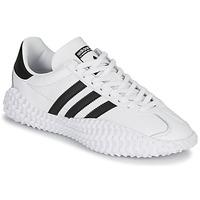 Skor Herr Sneakers adidas Originals COUNTRYXKAMANDA Vit / Svart