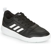 Skor Pojkar Sneakers adidas Originals VECTOR K Svart