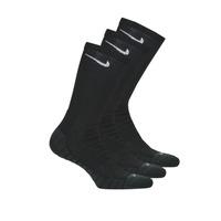 Accessoarer Herr Strumpor Nike SX5547-010 Svart