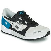 Skor Herr Sneakers Asics GEL-LYTE Blå / Grå