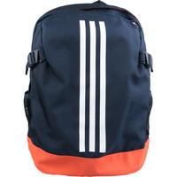 Väskor Ryggsäckar adidas Originals Power IV Fab Backpack DZ9441