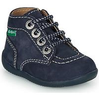 Skor Barn Boots Kickers BONZIP-3 Marin