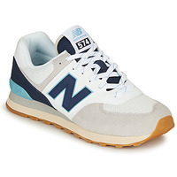 Skor Sneakers New Balance 574 Grå / Navy
