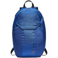 Väskor Ryggsäckar Nike Academy Backpack BA5508-438