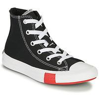 Skor Pojkar Höga sneakers Converse CHUCK TAYLOR ALL STAR - HI Svart / Gul / Vit