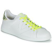 Skor Dam Sneakers Victoria TENIS PIEL FLUO Vit / Gul