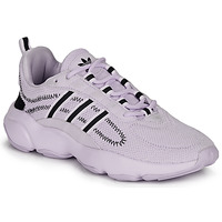 Skor Dam Sneakers adidas Originals HAIWEE W Lila