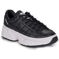 Skor Dam Sneakers adidas Originals KIELLOR W Svart