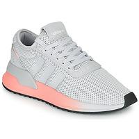 Skor Dam Sneakers adidas Originals U_PATH X W Grå / Rosa