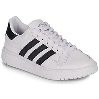 Skor Barn Sneakers adidas Originals Novice J Vit / Svart