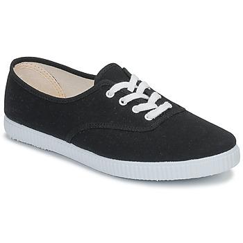 Skor Sneakers Yurban ARTOUM Svart