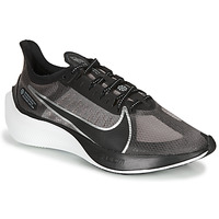 Skor Herr Löparskor Nike ZOOM GRAVITY Svart