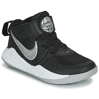 Skor Barn Basketskor Nike TEAM HUSTLE D 9 PS Svart / Silver