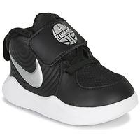 Skor Pojkar Basketskor Nike TEAM HUSTLE D 9 TD Svart / Silver