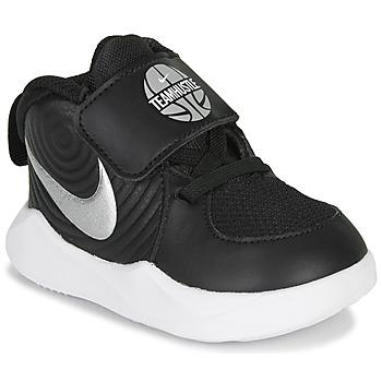 Skor Barn Träningsskor Nike TEAM HUSTLE D 9 TD Svart / Silver