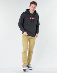 textil Herr 5-ficksbyxor Levi's 511 SLIM FIT Beige