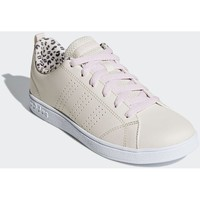 Skor Barn Sneakers adidas Originals VS Advantage CL K Beige
