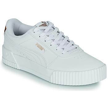 Skor Dam Sneakers Puma CARINA Vit / Leopard