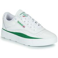 Skor Sneakers Reebok Classic REEBOK LEGACY COURT Vit / Beige / Grön