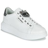 Skor Dam Sneakers Karl Lagerfeld KAPRI IKONIC TWIN LO LACE Vit / Silver