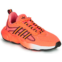 Skor Dam Sneakers adidas Originals HAIWEE J Orange / Svart