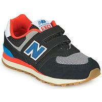 Skor Barn Sneakers New Balance YV574SOV Svart