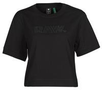 textil Dam T-shirts G-Star Raw BOXY FIT RAW EMBROIDERY TEE Svart