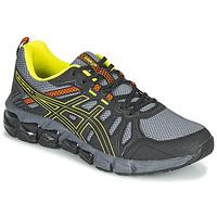 Skor Herr Sneakers Asics VENTURE 7 180 Svart / Gul