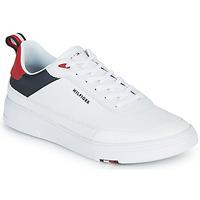 Skor Herr Sneakers Tommy Hilfiger MODERN CUPSOLE LEATHER Vit