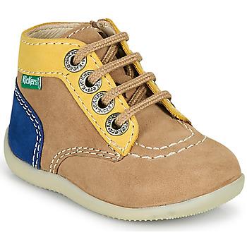 Skor Pojkar Boots Kickers BONZIP-2 Beige / Gul / Marin
