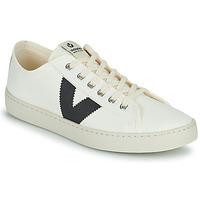 Skor Dam Sneakers Victoria BERLIN LONA GRUESA Vit / Blå