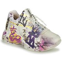 Skor Dam Sneakers Bronx BAISLEY Flerfärgad