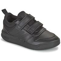 Skor Barn Sneakers adidas Performance TENSAUR C Svart