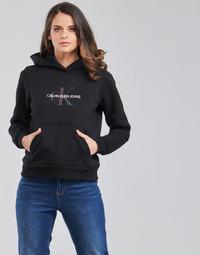 textil Dam Sweatshirts Calvin Klein Jeans REFLECTIVE MONOGRAM HOODIE Svart