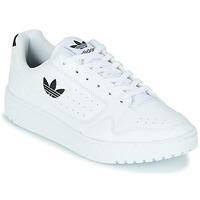 Skor Barn Sneakers adidas Originals NY 92 J Vit / Svart