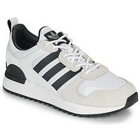 Skor Sneakers adidas Originals ZX 700 HD Beige / Svart