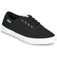 Skor Dam Sneakers Esprit NITA Svart
