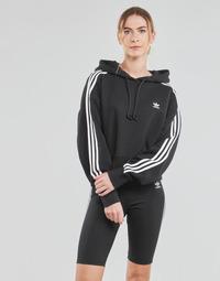 textil Dam Sweatshirts adidas Originals SHORT HOODIE Svart