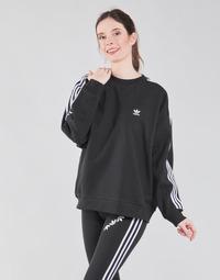 textil Dam Sweatshirts adidas Originals OS SWEATSHIRT Svart