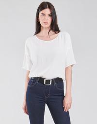 textil Dam Blusar Esprit COL V LUREX Vit