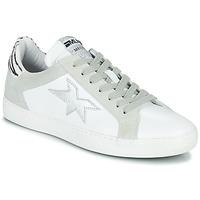 Skor Dam Sneakers Meline KUC256 Vit / Silverfärgad / Zebra