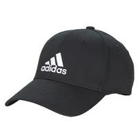 Accessoarer Keps adidas Performance BBALL CAP COT Svart
