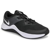 Skor Dam Träningsskor Nike MC TRAINER Svart / Vit